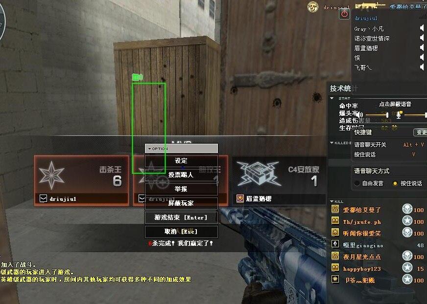 CF内部透视自瞄辅助破解版v3.24