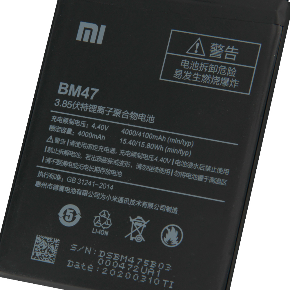 BM47 (7)