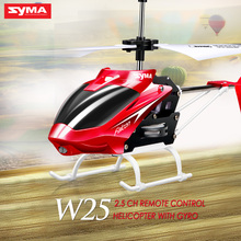 Original Syma W25 3 CH 3.5 Channel 2.4GHz Indoor Mini RC Helicopter with Gyro Crash Resistant Baby toys, Yellow Free Shipping syma official 2 channel rc helicopter indoor toy with gyro rc aircraft remote control helicopter toys for children