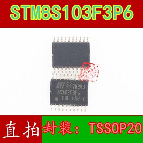 10PCS STM8S103F3P6 8S103F3P6 ST TSSOP-20