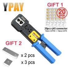 Ypay ez rj45 щипцы для кабеля rg45 сетевые инструменты плоскогубцы