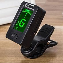 Guitar Electronic Tuner Acoustic Guitar Violin Ukulele Bass Tuning Tuner Stringed Musical Instrument Guitar Bass Accessories vintage tower type guitar metronome bell ring rhythm mechanical pendulum metronome for guitar bass piano violin accessories