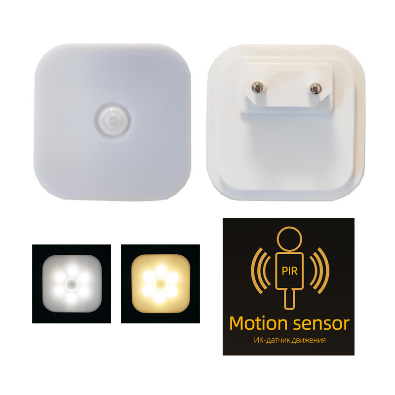 2021 Ночной светильник с европейской вилкой, умный датчик движения, светодиодный Ночной светильник, настенный светильник, светильник для туа...