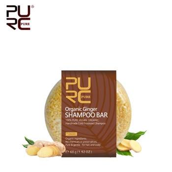 11.11 PURC Organic handmade cold processed Ginger Shampoo Bar for hair loss hair shampoo soap natural No chemicals preservatives 1
