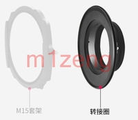 adapter ring for sony 12 24mm F4 G camera lens 150mm M15 Magnetic square Filters holder