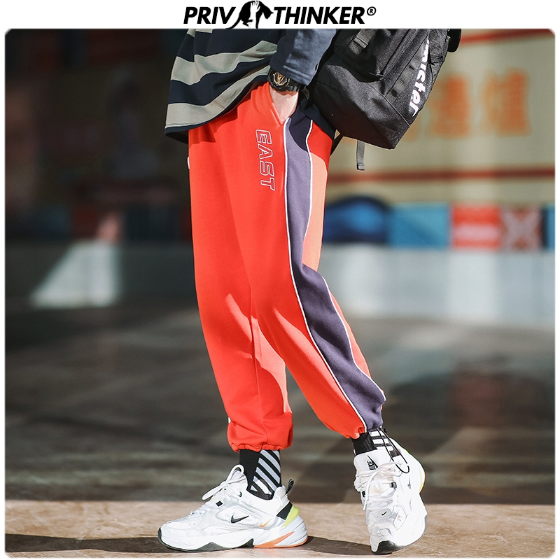 Privathinker Men Loose Side Striped 2020 Collage Sweatpants Mens Oversize New Joggers Male Streetwear Trousers Bottoms Clothing