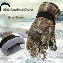 SJ-MAURIE зимние лыжные перчатки супер теплые ветрозащитные снегоходные сноубордические перчатки Зимние флисовые тепловые лыжные походные охотничьи перчатки
