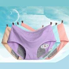 3PCS/set Women Menstrual Panties Teen Girls Absorbent Period