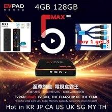 EVPAD 5max 4GB 128GB (2021) evpad tv 박스의 왕
