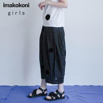 цена на Imakokoni black wide-leg pants original design loose casual wild nine-point pants female summer new 182373