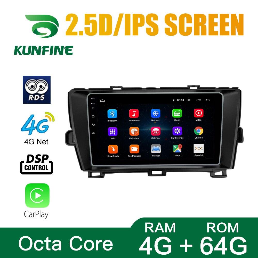 Octa core android 10.0 player de navegação de dvd, gps para carro estéreo fortoyota prius 2009-2014 dispositivo de unidade de cabeça wi-fi wi-fi