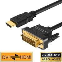 HDMI-Cable DVI a HDMI, compatible con macho 24 + 1 DVI-D, adaptador chapado en oro 1080P para proyector de DVD HDTV