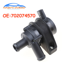 702074570 70207457 For Volkswagen Amarok Campmob Sharan Transporter Seat Alhambra 2.0 T Cooling Additional Auxiliary Water Pump