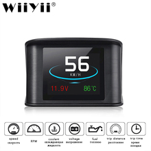 Wiiyii obd2 hud p10 carro head up display obd digital medidor de temperatura medidor de velocidade do motor líquido refrigerante temperatura display alarme