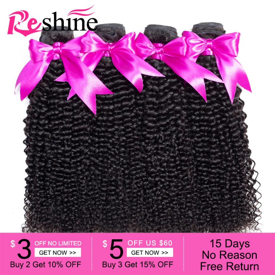 Reshine Brazilian Kinky Curly Hair 4 Bundles Deals 100% Human Hair Jerry Curl Weave Bundles 10-26 Inch Remy Hair Extensions