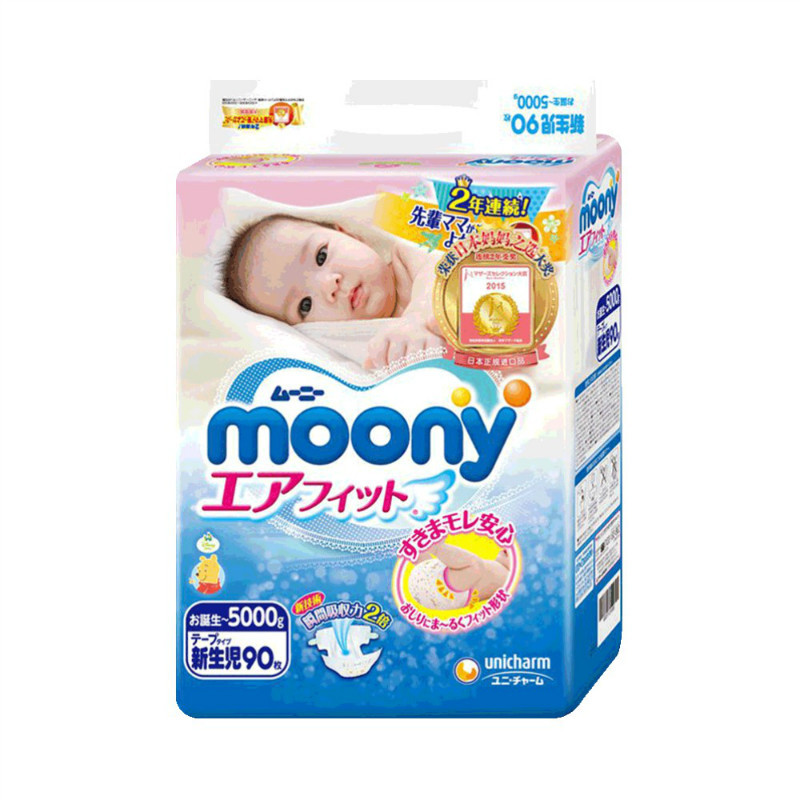 New Japan Origional Product Import Moony UNICHARM Diapers NB90 PCs Small