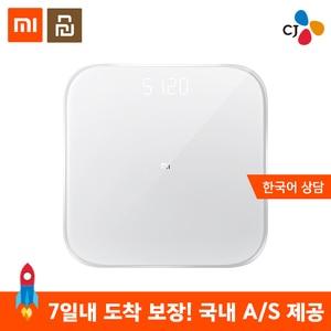 Xiaomi Scale 2 / Inbody Weight