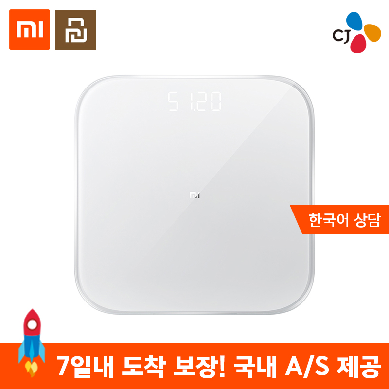 Xiaomi Scale 2 / Inbody Weight Scale / Smart Weight Scale / Body Composition Analysis / Weight Scale Recommendation / BMI Meter / Home Weight Scale / Mini Weight Scale / Bluetooth Weight Scale / Smart Scale