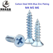 M4 M5 M6 Carbon Steel With Blue Zinc Plating hardness Cross Recessed Flat Head Countersunk Self-tapping Phillips Flat Wood Screw free shipping gb846 316 stainless steel flat head self tapping ka screws m4 m5 m6 philips hot sale new style 2017