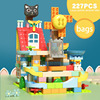 227 Pieces Large Particle Windmill Slide Building Block Playground Animals Educational Christmas Gifts Creative Toys For Kids