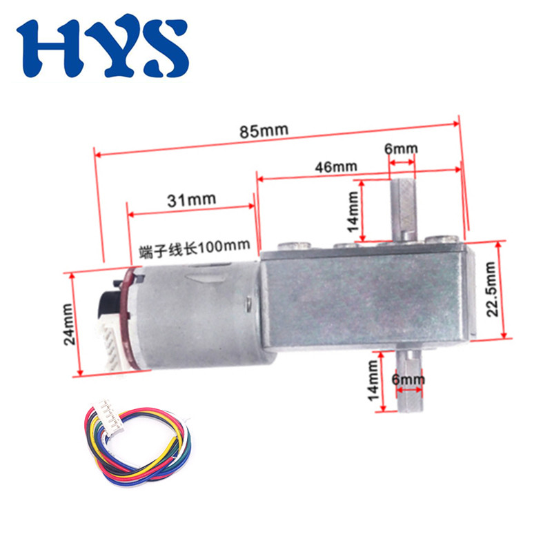 DC 6V 12V 24V Encoder Gear Motor Double Shaft 14mm Electric Motor DC 12 Volt V Reducer 6/18/23/30/40/90/150rpm Motors JGY370