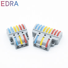 10/30/50/100Pcs Lever-Nuts Quick Wire Connector Universal Wiring Cable Connectors Electrical Splitter Push-in Terminal Block