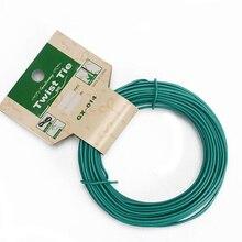 Fil vert robuste à revêtement, 15M, fil dentraînement pour plante verte, fil de sortie pour bonsaï pour branche de maintien, 1.8mm x 15M