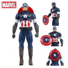 30cm Marvel Avengers Titan Hero Figure Captain America Action Figure Collection Doll Christmas Gift Toys For Boy Children