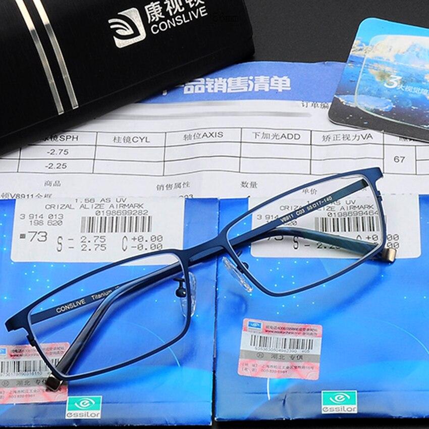 Verres de Prescription hommes verres progressifs à monture optique en titane lunettes myope homme lunettes multifocales V8911 - 3