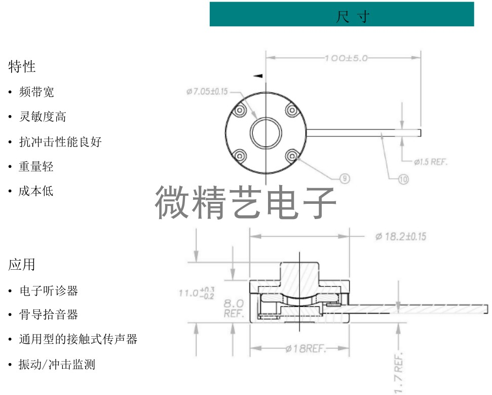 Cm01 contato pvdf sensor eletrônico estetoscópio pulso