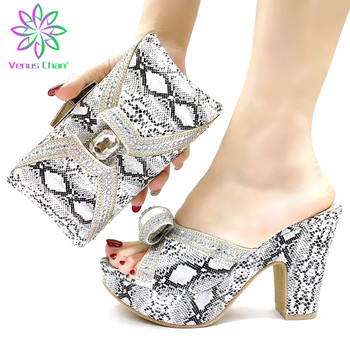 Sky Blue Color Shoe and Bag Set New 2020 Women Shoes and Bag Set African Wedding Slipper Nigerian Shoes with Matching Bags Set