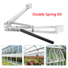 Greenhouse-Vent-Opener Auto-Vent-Kit Garden-Tools Agriculture Heat-Sensitive Solar