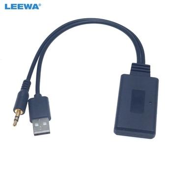 leewa-12x-car-audio-wireless-bluetooth-module-usb-3-5mm-socket-music-aux-adapter-for-bmw-e90-e91-e92-e93-bluetooth-receiver-aux