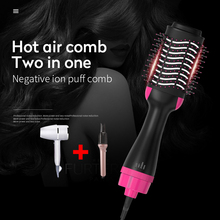 2 in 1 Hair Dryer Brush Hot Air Comb Electric Curler Straightener Negative Ion Styler
