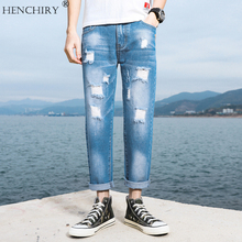 HENCHIRY 2020 Fashion Streetwear Top Men's Stretch Loose fit Leisure Jeans Denim Pant New Style Trousers Ripped jeans Sale