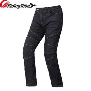 Image 4 - Pantalones vaqueros de motociclista para hombre de Riding Tribe, equipo protector para Motocross, pantalones transpirables para carreras de motos HP 11