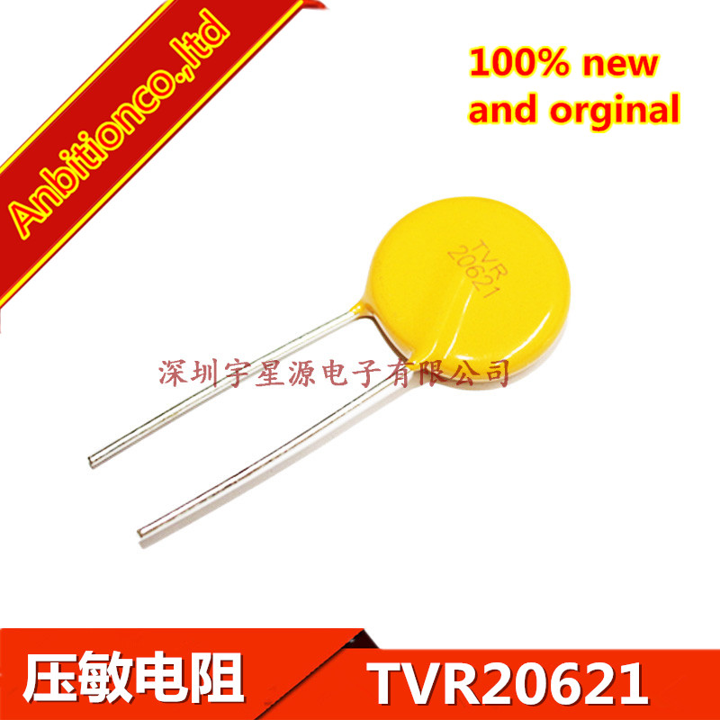 10pcs 100% New Original TKS Surge Protection Varistor TVR20621KSY TVR20621