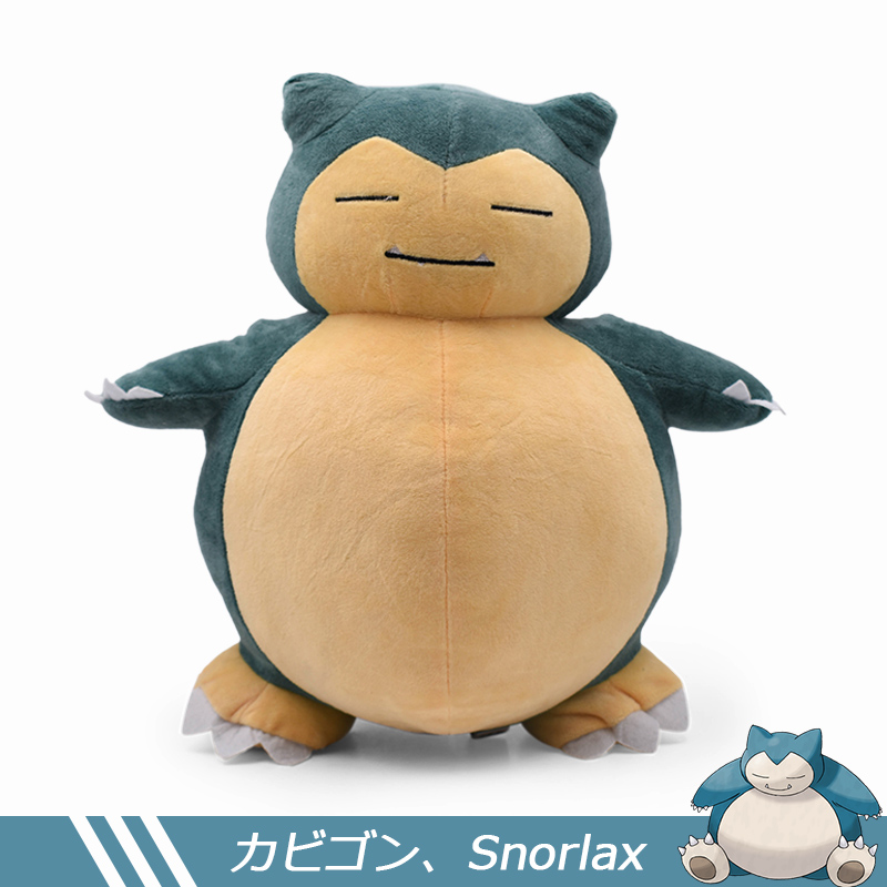 Movie Detective Snorlax Plush Toy Stuffed Doll Pikachu Charizard Eevee Jigglypuff Aipom Squirtle Animal Peluche Kids Gift