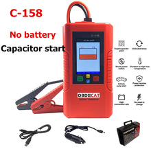 OBDIICAT C-158 Car Jump Starter no battery Capacitor Start Car Power Bank Unlimited Use