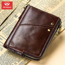 Anti-theft brush leather men's wallet multifunctional double zipper vertical wallet fashion casual coin purse ASB042