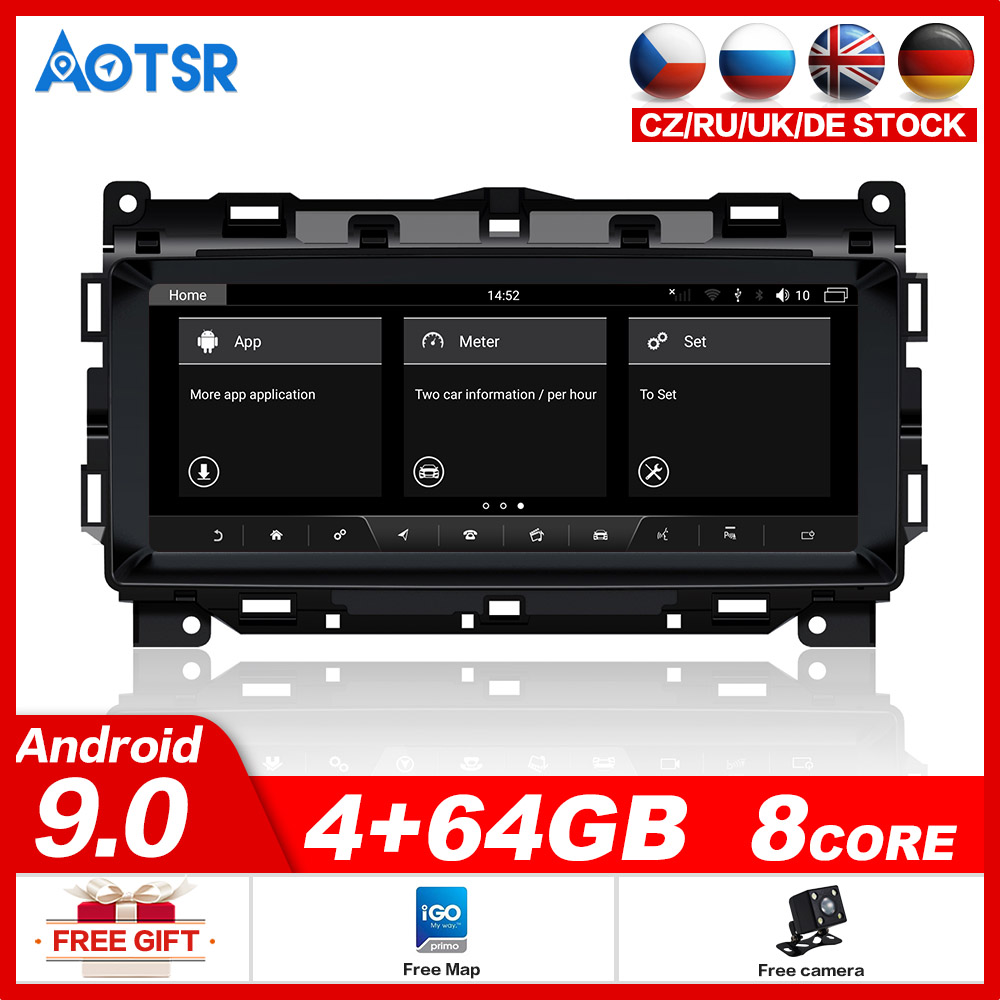 "10.25 ""Android GPS Head Unit for Jaguar-XE 2016 2017 2018 Car dvd Multimedia Audio gps navigation radio player 8 core 4G+64GB"