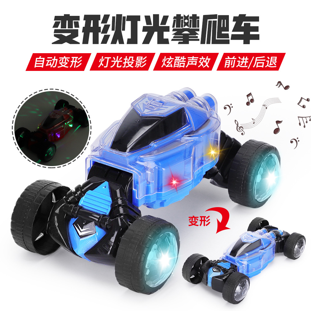 New Style Madden Swing Car CHILDREN'S Electric Car Toy With Light And Music Swing Car Boy Transformer Toy