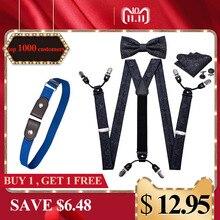 Черные подтяжки для мужчин, шелковые эластичные штаны, подтяжки, ремень, набор с бантиком Пейсли, запонки, регулируемые подтяжки для бесплатного подарка