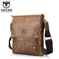 Man Single Shoulder Messenger Head Layer Cowhide Business Affairs Leisure Time Ipad Genuine Leather Computer Flat Briefcase