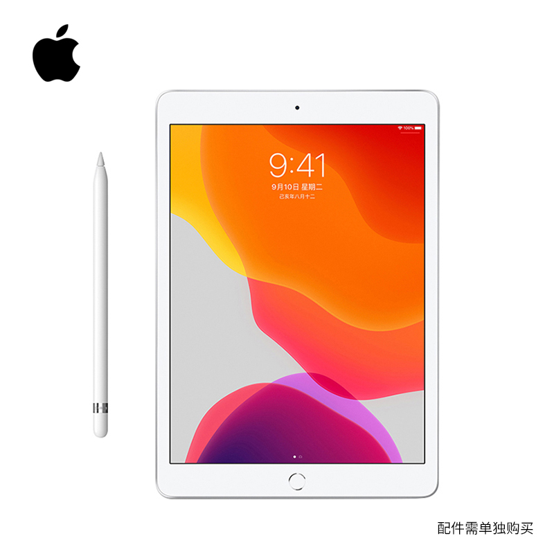 PanTong 2019 Model Apple IPad 10.2 Inch 128G Apple Authorized Online Seller