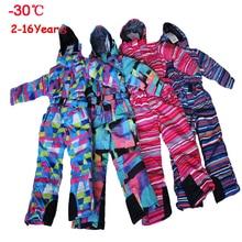 Брендовый детский зимний комбинезон-30, зимний лыжный Комбинезон для маленьких девочек и мальчиков 10, 12, водонепроницаемая куртка для сноуборда и катания на лыжах, спортивная одежда, верхняя одежда для детей