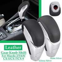 Car Gear Handles Gear Shift Knob Stick Lever Head for Mazda 3 5 6 8 for MX 5 for CX 5 CX 7 CX 9 Genuine Leather Accessories
