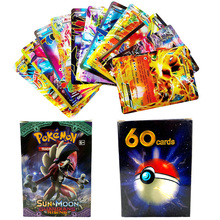 Best Selling Children battle Game Card Vmax GX EX Collection trading pokemones Cards For Funs Gift Children English version Toy