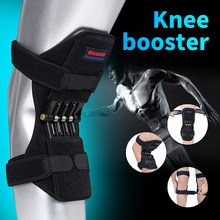 Knee Pad Brace Joint Support Knee Pads Power Lifts Knee Protection Boost Knee Band Mountaineering Deep Care(China)