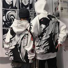 Naruto Hoodie For Couples or Singles